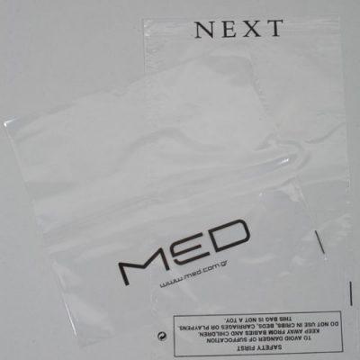 Πλαστικές Σακούλες Ενδυμάτων